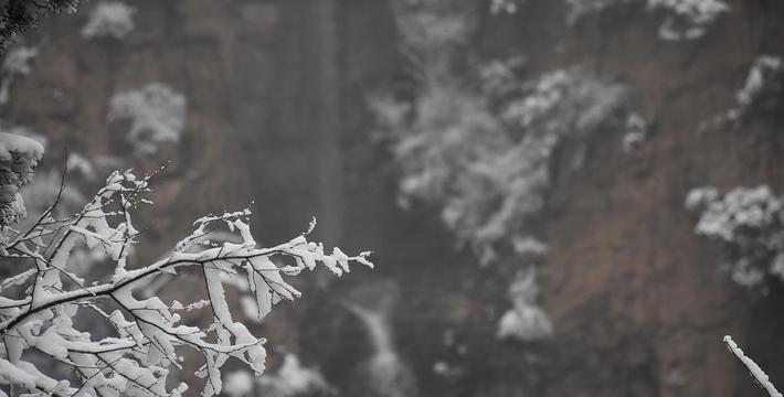 石林峡周边_京东石林峡门票,京东石林峡门票预订,京东石林峡门票价格,去 ...