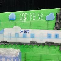 邵阳市体育新城冰雪乐园