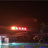 瑞丽市龙畔露天温泉