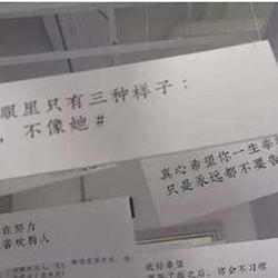 佛山失恋博物馆(东方广场店)