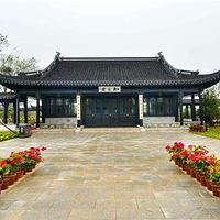 河北省第三届(邢台园博园)园林博览会