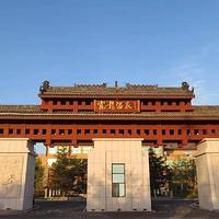 崑龙温泉旅游度假区