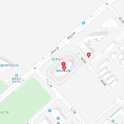 青木湾微度假生活馆