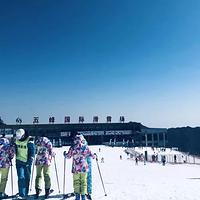 五峰国际滑雪场