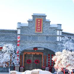 葫芦古镇旅游度假区