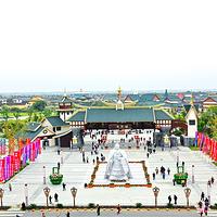 尧想国文化旅游区