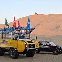 大漠传奇沙漠露营