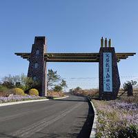 义县花溪森林公园