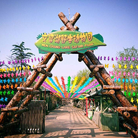 文昌湖野生动物园