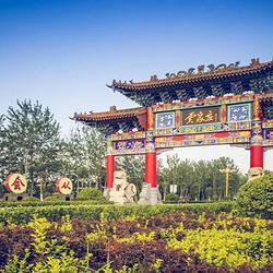 贾家庄民俗动物园