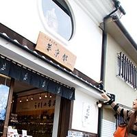 梦京都和服体验 / Yume Kyoto