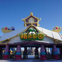 天津亿利生态精灵乐园