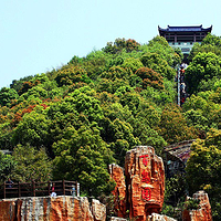 黄贤海上长城森林公园