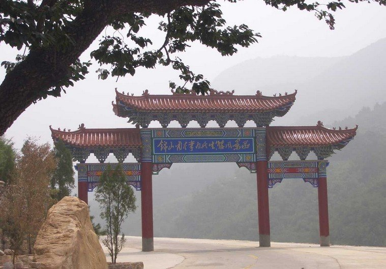锦山自然生态风景区(锦山漂流店)