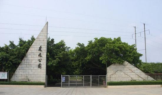 湛江三岭山森林公园