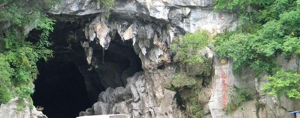 地下河浮桥