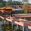 多河文化谷旅游区