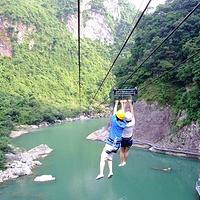 九鲤溪峡谷运动乐园
