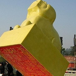中国观音故里旅游区