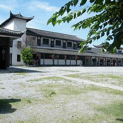 宣纸文化园
