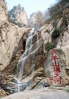 六羊山通天河景区旅游景点大全,六羊山通天河景区旅游玩法高清图片