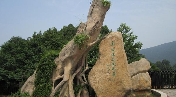 宝岩生态观光园
