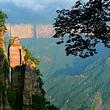 回龙天界山生态旅游景区
