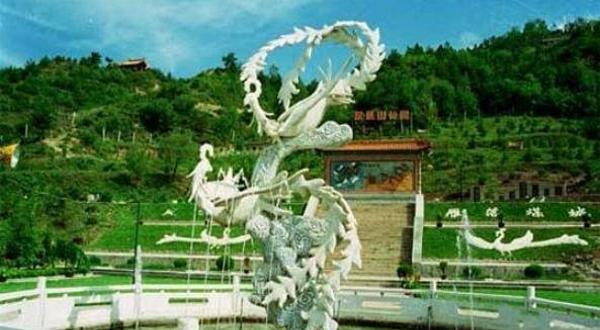 双凤山公园