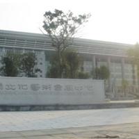 岳阳文化艺术展览中心