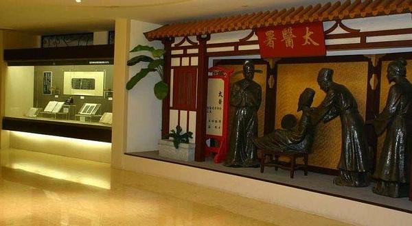 上海中医药博物馆
