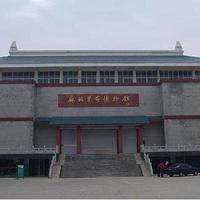 麻城市博物馆