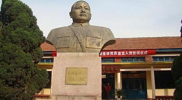 吉鸿昌将军纪念馆