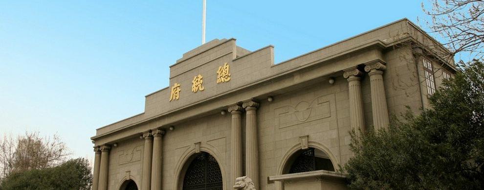 中西建筑遗存
