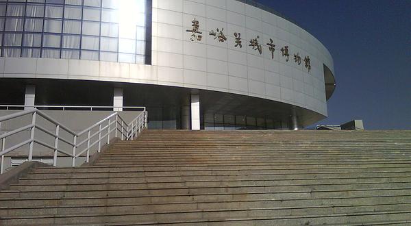 城市博物馆
