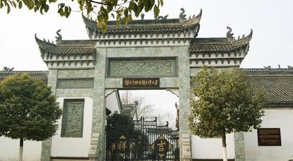王大湾会议会址纪念馆