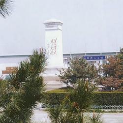 刘胡兰纪念馆