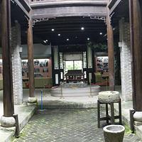 胡志明展馆