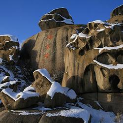 怪石峪风景区
