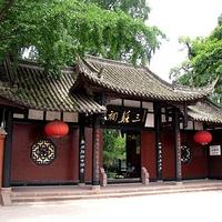 三苏祠博物馆