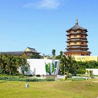 博鳌东方文化苑