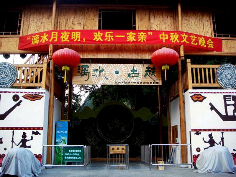 广州青蛙赏花赏叶旅游_广州旅行攻略_广州周推荐温泉地点周边图片