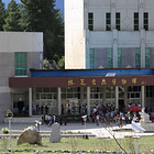 林芝自然博物馆