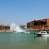 河北园林博览园