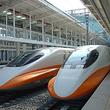 台湾高速铁路