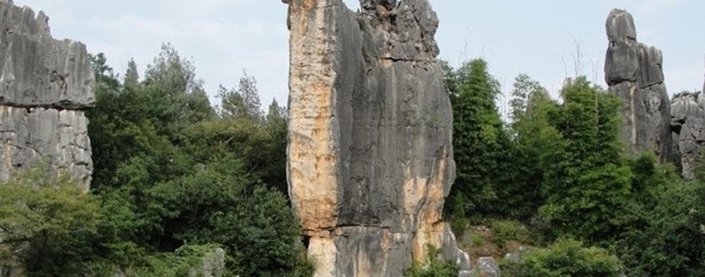 阿诗玛化身石