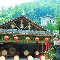 山江博物馆