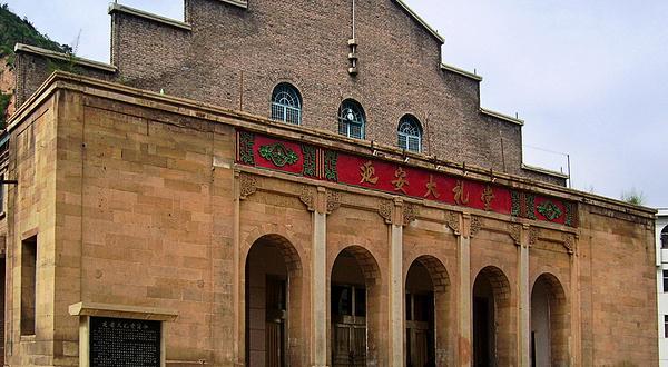 延安美利辺!�(c:/i_原称陕甘宁边区大礼堂,1956年由谢觉哉改题为\