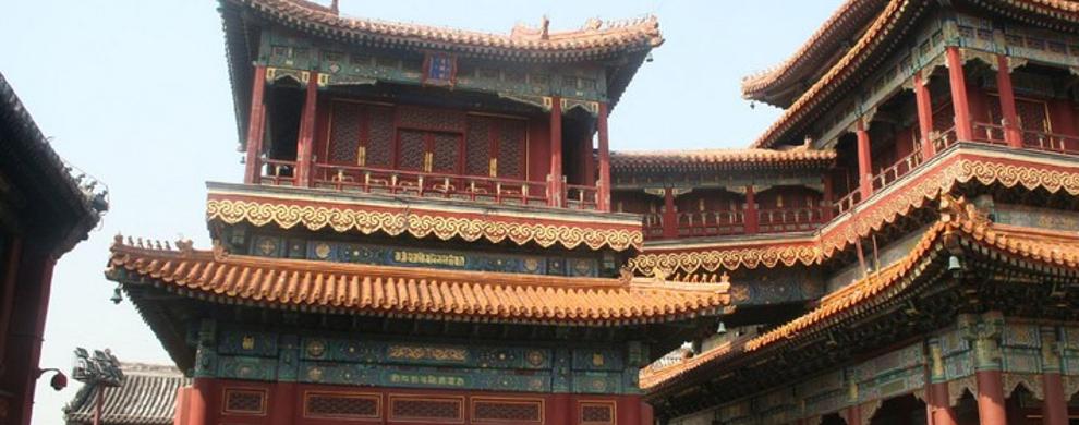 肃穆雍和宫