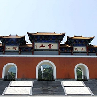 洛阳灵山寺