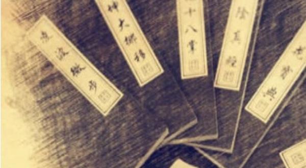 北京轩辕密室